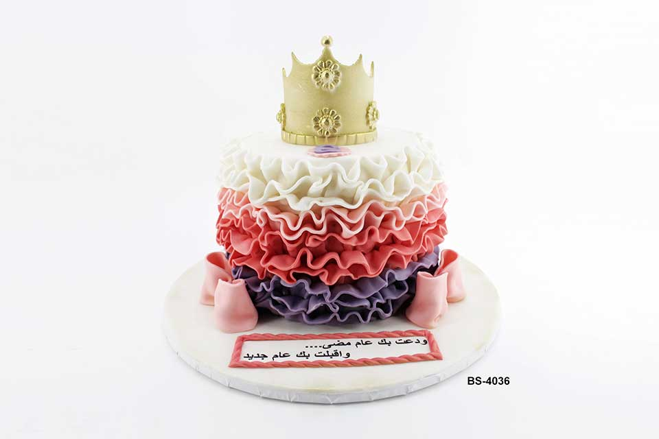 Super Queens Birthday Cake Bs 4036 Bee Sweet Uae Best Cakes Funny Birthday Cards Online Alyptdamsfinfo