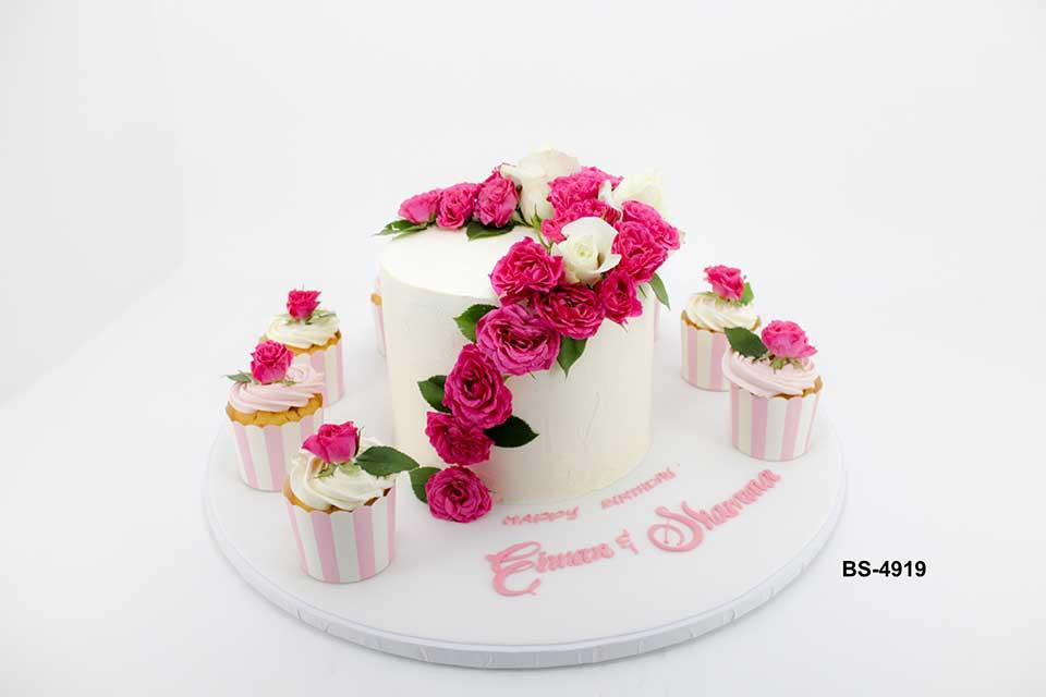 Cool Flower Birthday Cake Bs 4919 Bee Sweet Uae Best Cakes Funny Birthday Cards Online Elaedamsfinfo