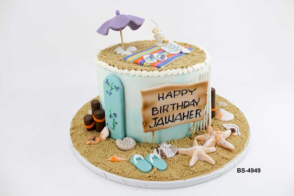 Amazing Beach Birthday Cake Bs 4949 Bee Sweet Uae Best Cakes Funny Birthday Cards Online Overcheapnameinfo