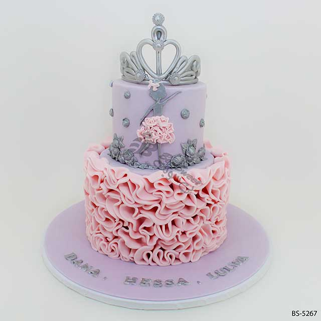 Sensational Ballerina Birthday Cake Bs 5267 Bee Sweet Uae Best Cakes Personalised Birthday Cards Paralily Jamesorg