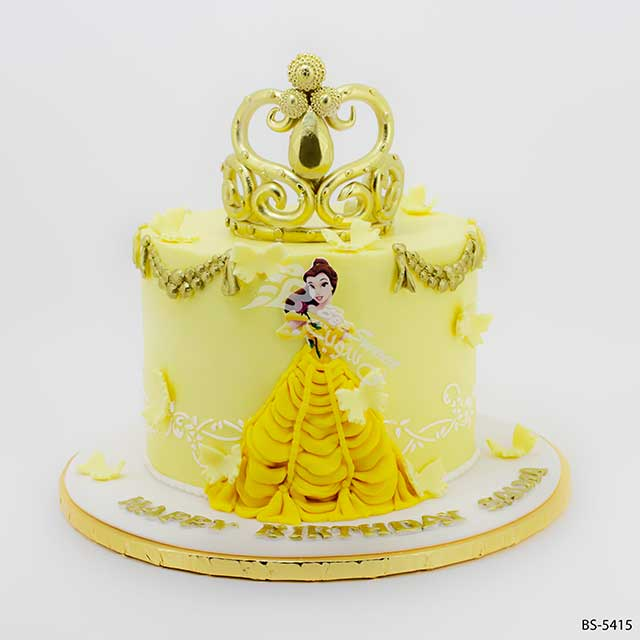 Fine Belle Birthday Cake Bs 5415 Bee Sweet Uae Best Cakes Birthday Cards Printable Trancafe Filternl