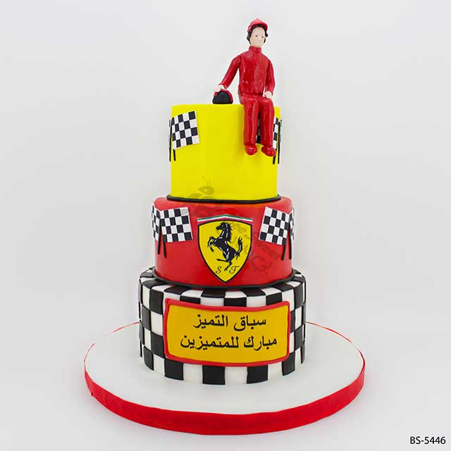 Fabulous Racing Car Cake Bs 5446 Car Theme Cakes Bee Sweet Uae Funny Birthday Cards Online Unhofree Goldxyz