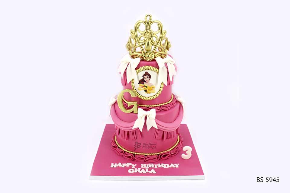 Phenomenal Princess Belle Cake Bs 5945 Bee Sweet Uae Adorable Birthday Funny Birthday Cards Online Kookostrdamsfinfo