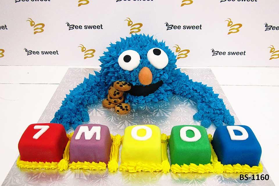 Swell Elmo Birthday Cake Bs 1160 Bee Sweet Uae Best Cakes Funny Birthday Cards Online Necthendildamsfinfo