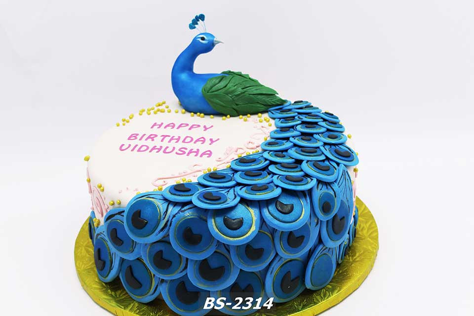 Strange Peacock Themed Cake Bs 2314 Birthday Cakes Bee Sweet Uae Personalised Birthday Cards Veneteletsinfo