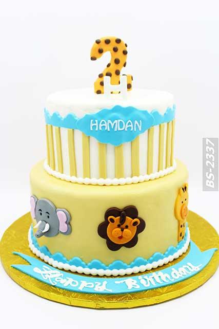 Strange Zoo Animals Cake Bs 2337 Bee Sweet Uae Best Animal Cake Funny Birthday Cards Online Amentibdeldamsfinfo