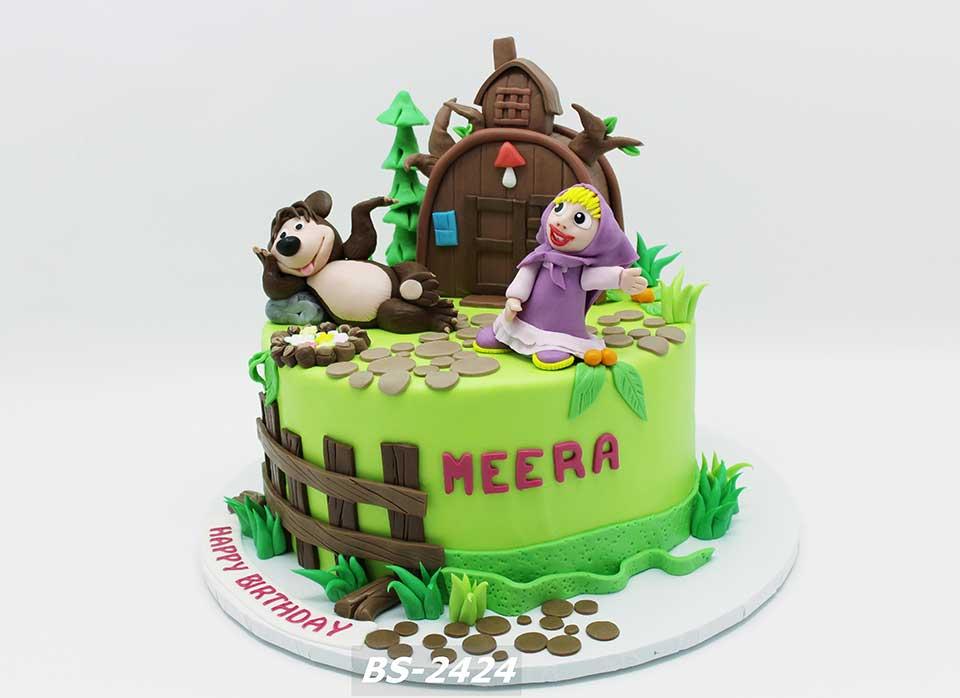 Amazing Masha And Bear Birthday Cakes Bs 2424 Bee Sweet Uae Best Cakes Funny Birthday Cards Online Aeocydamsfinfo