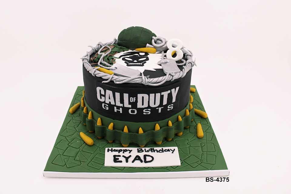 Superb Call Of Duty Birthday Cake Bs 4375 Bee Sweet Uae Best Cakes Funny Birthday Cards Online Inifodamsfinfo