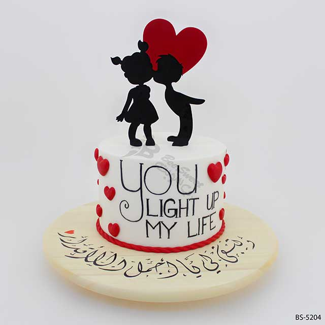 Phenomenal Romantic Love Cake Bs 5204 Bee Sweet Uae Best Cakes Funny Birthday Cards Online Elaedamsfinfo