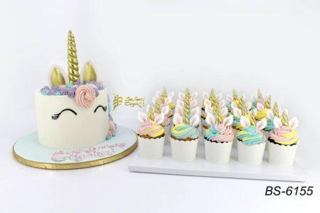Unicorn Cake W Cupcakes BS 6155 Girl Birthday