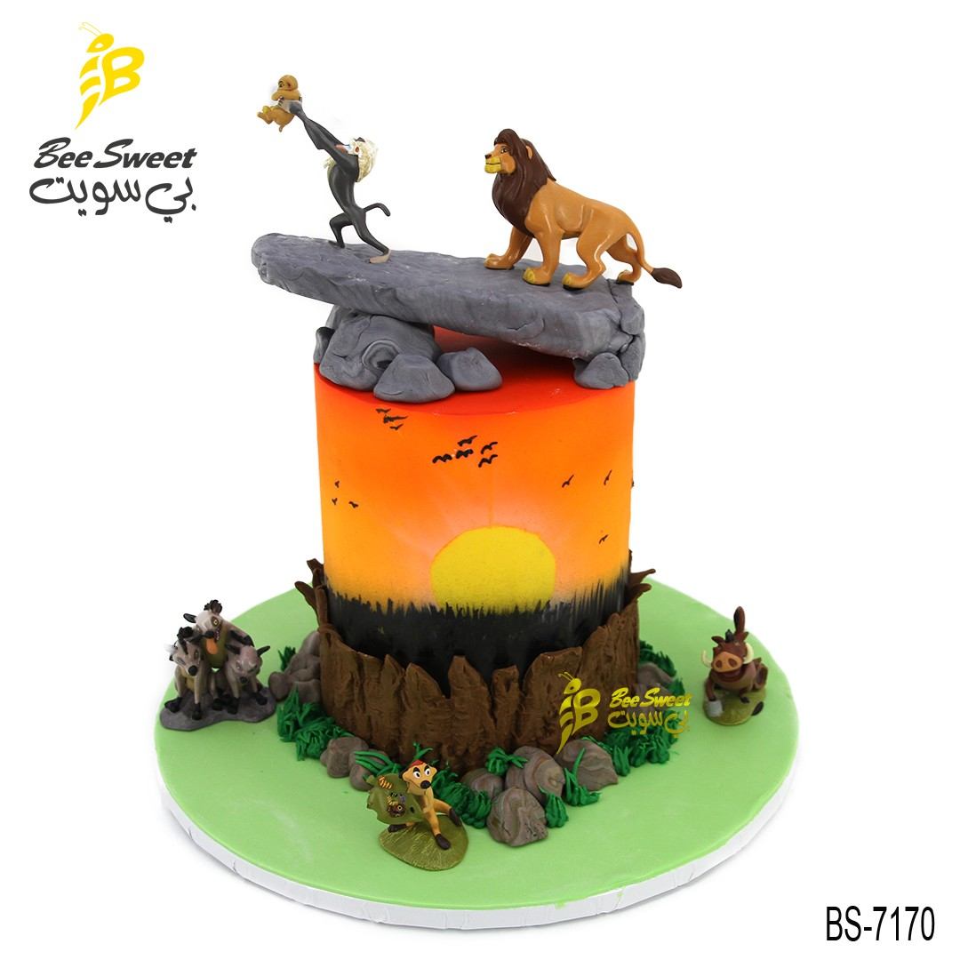 Superb Lion King Cakes Bs 7170 Bee Sweet Uae Best Cakes Funny Birthday Cards Online Fluifree Goldxyz